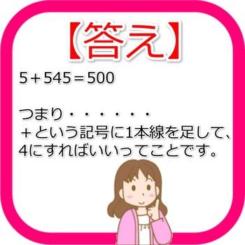 画像 0002.jpg