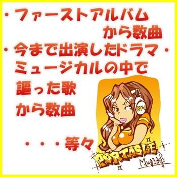 画像 0018.jpg