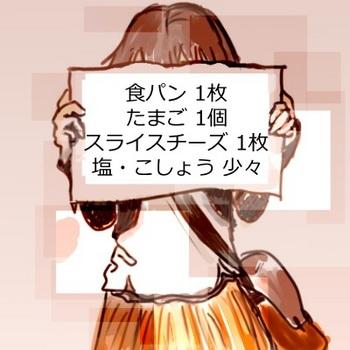 画像 0035.jpg