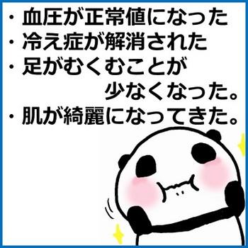 画像 0038.jpg