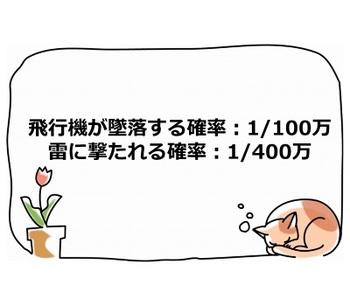 画像 0040.jpg