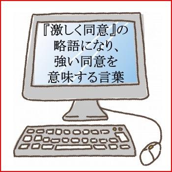画像 0046.jpg