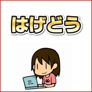 画像 0047.jpg